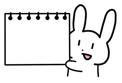 推出比賽的兔子