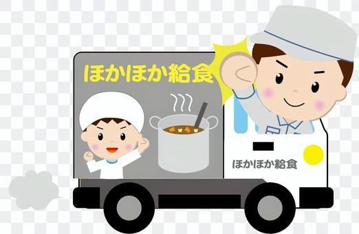 餐飲運輸車輛 - 有一個人1