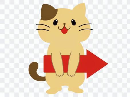 右箭頭貓(棕色)