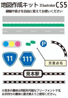 Map creation kit 【CS5】