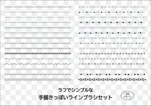 粗糙簡單的手繪線刷套裝