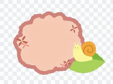 繡球和蝸牛框架粉紅色