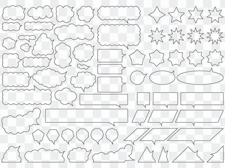 各種類型的吹製框架