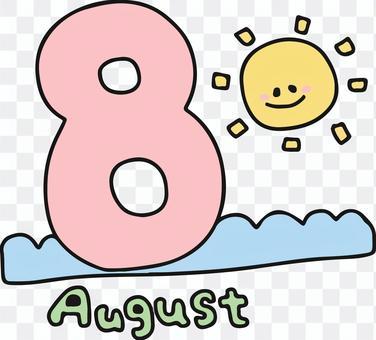 手書きカレンダー8月