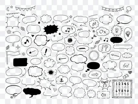 手繪fukidashi和圖標集