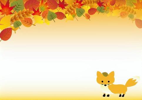 隨著落葉幀狐狸