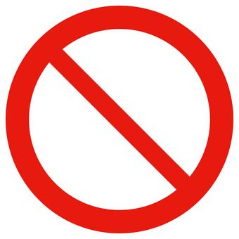 框架禁止標誌