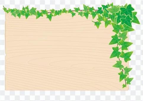 木材和常春藤2的標誌