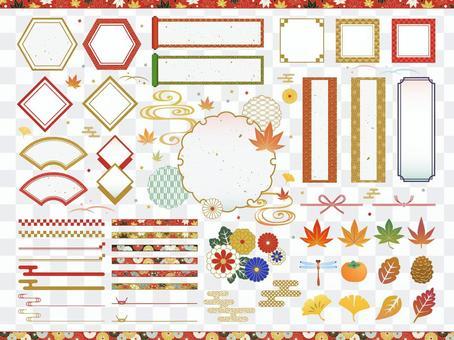 秋天的日式框架/圖標集