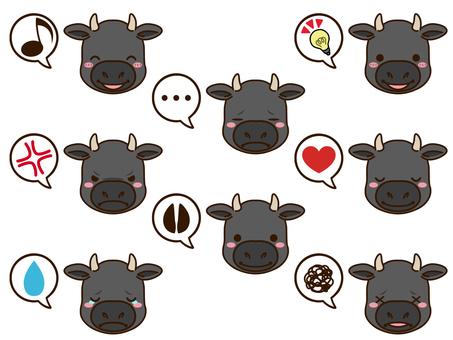 牛(黑色)臉圖標
