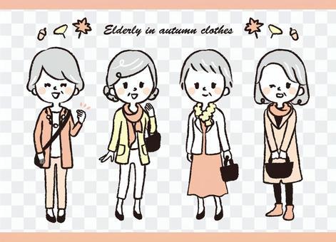 お年寄り 秋冬ファッション