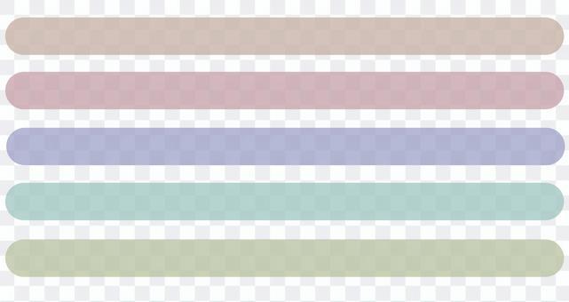簡單的telop 5色組
