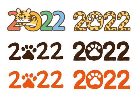 老虎13_08(2022年,賀年片,套裝)