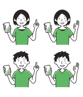 男人和女人的手牌設置與智能手機
