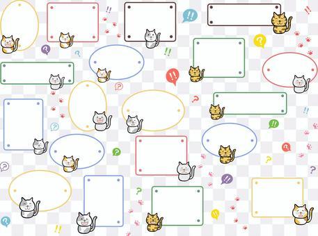 Cat body memo 2