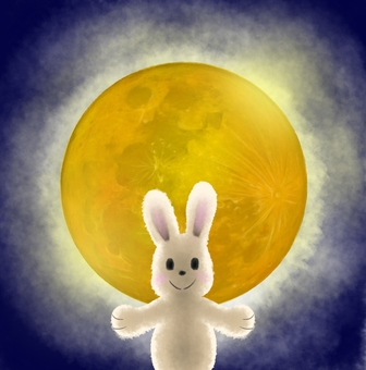It's the beginning of the moon viewing!