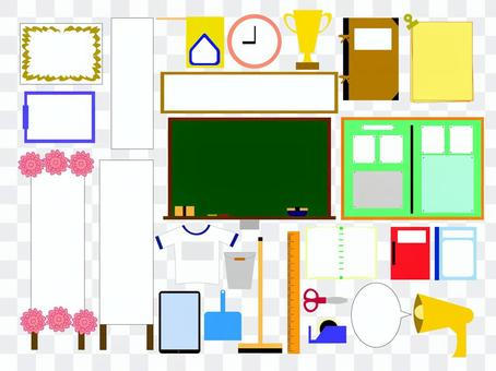 學校框架圖標集2