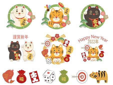 老虎新年賀卡材料招財貓和老虎