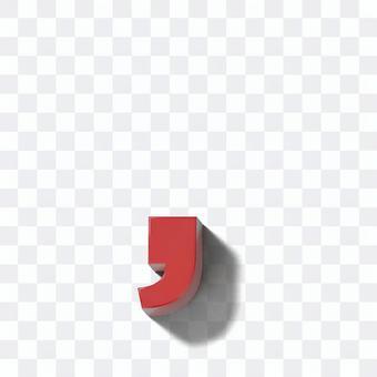 リアルなプラスチックのブロック文字カンマ
