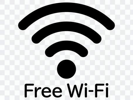 免費Wi-Fi第2輪