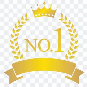 金徽NO1