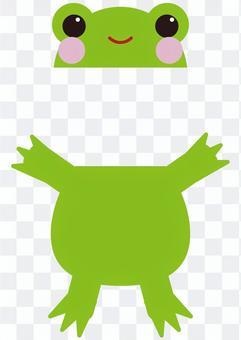 角色/臉鞍(青蛙/帽子)