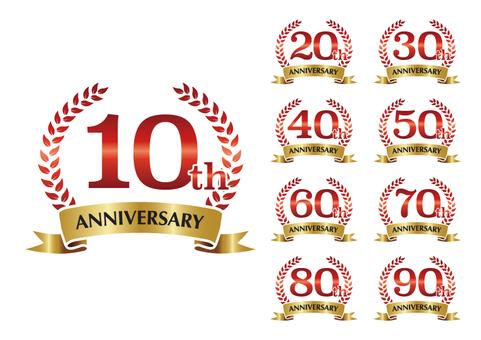 Anniversary logo_red