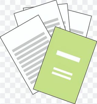 80216.文件5
