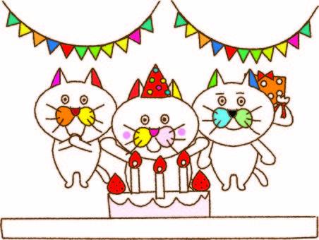 貓玉子家族的生日聚會