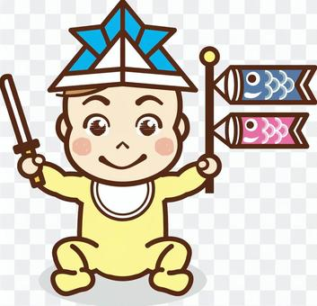 """兒童節/嬰兒1""""頭盔和鯉魚旗"""""""