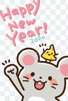 Nesumi-kun <HappyNewYear>