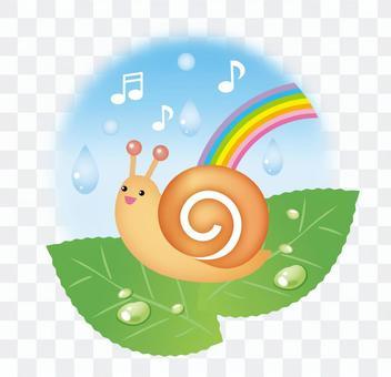 蝸牛和雨和彩虹