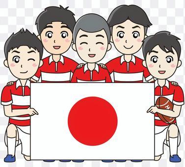 橄欖球日本國家隊和日之丸旗