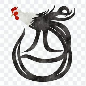 公雞/表情符號