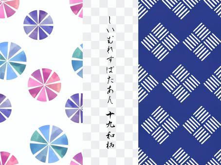 Seamless pattern 19 Japanese pattern