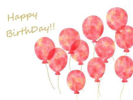 예쁜 빨간 풍선 배경 생일 카드