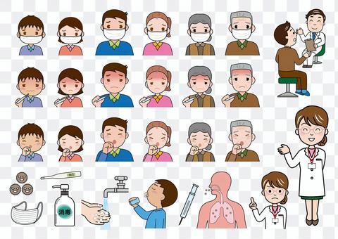傳染病插圖