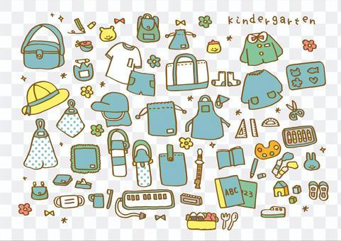 Kindergarten belongings boy set
