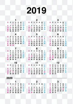 新的2019年日曆垂直材料