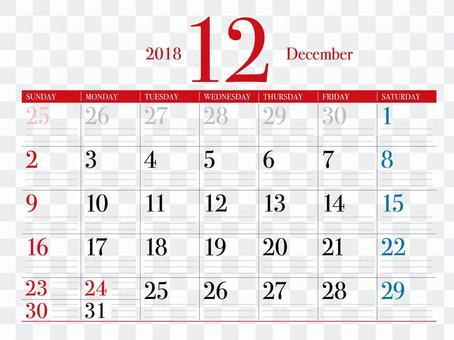 十二月日曆