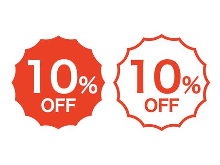 10% 折扣標記集:鋸齒狀:紅色