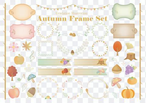 Watercolor style gradation autumn frame SET