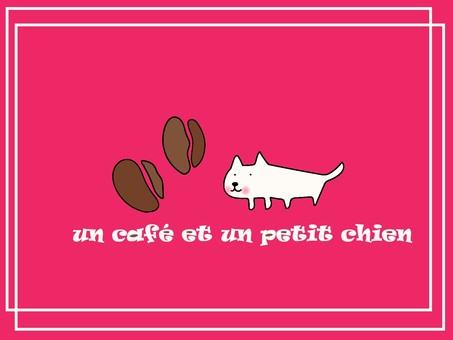 咖啡豆和小狗