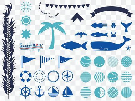 海洋材料集