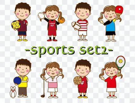 兒童_體育設置2