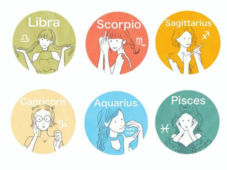 From 12 constellations Libra to Pisces