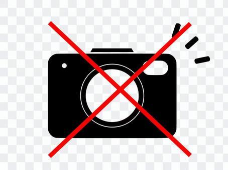 相機(×)