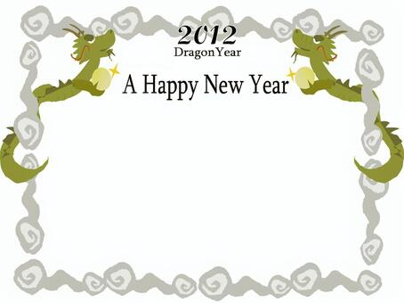 Frame For Dragon New Year's Day