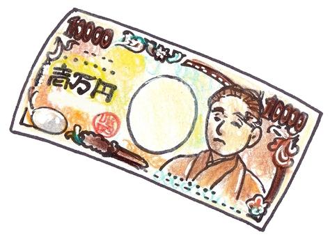 10,000 日元紙幣