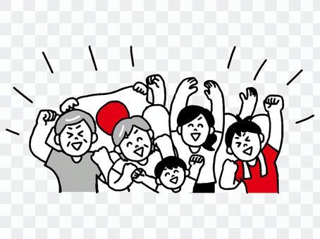 支持日本國家隊的人(簡單)